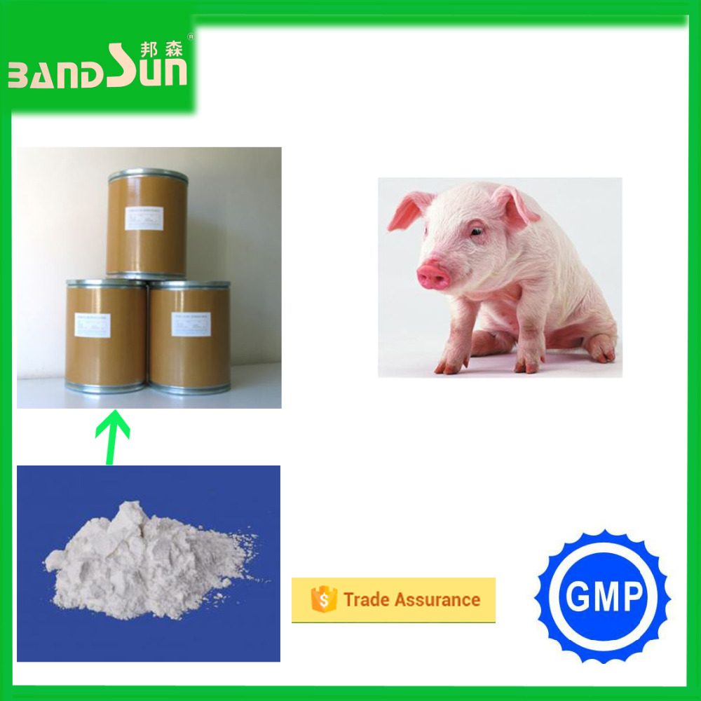 health care product white powder drugs veterinary medicine poultry medicine feed additive vitamin c veterinary vaccine