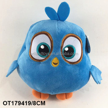 cute big eyes soft stuffed blue bird plush kids toys