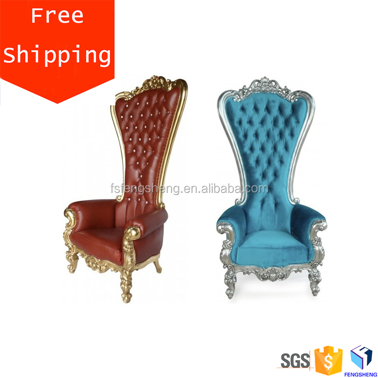 China hot sale wedding cheap throne <strong>chairs</strong> for sale