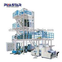 coextrusion layer of film blown machine for three layers extrusion cast stretch film line