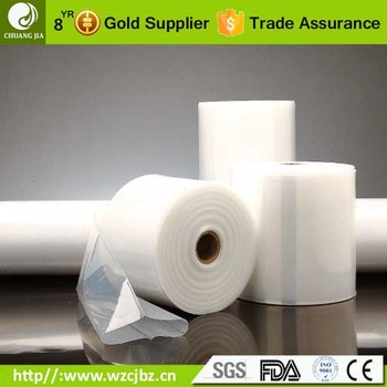 7 layer high barrier water quenching blown pa/pe coex-tubing film