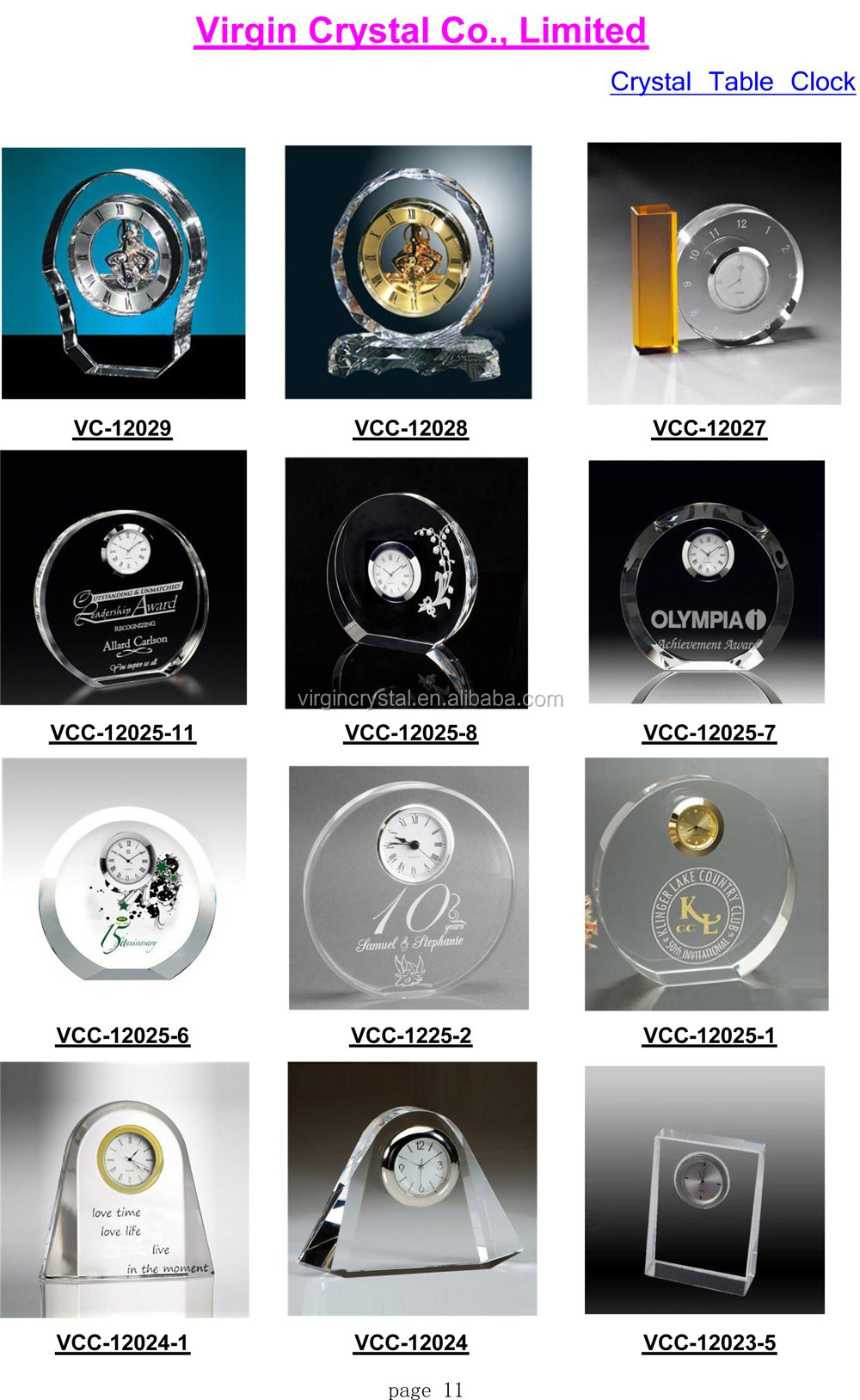2016 Crystal Table Clock and Mechanical clock Catalog-11.jpg