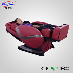 MYX-A07A auto popular massage chair