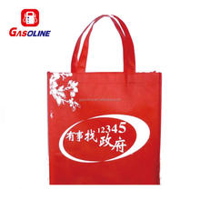 Hot sale fashional offset silk print non woven tote bag