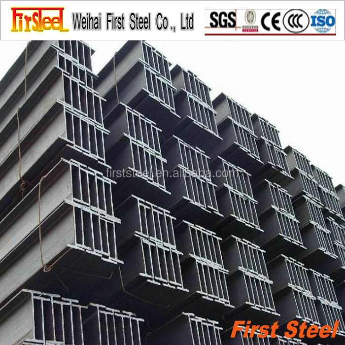 Factory supply high quality A36 steel i beam specifications