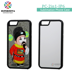 New Arrival 2 in 1 Sublimation Blank Phone Case Cover for iphone 6