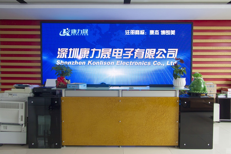 led display company.jpg