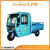 closed one seat new designed Electric Tricycle Cargo