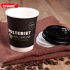 Custom logo printed disposable coffee paper cups,soda drink paper cup,double wall cup
