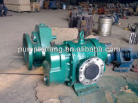 LCX series furnace oil pump