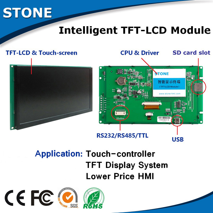 15.1 inch smart screen with CPU& rs232 elo touch controller