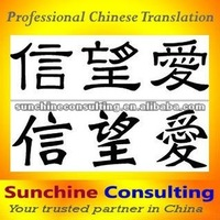 Professional and accurate translation and interpreting service