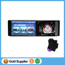 Car Electronics 4.1 inch Car Radio Vehicle-mounted MP5 Player Radio Multimedia Audio Video with Rear Camera