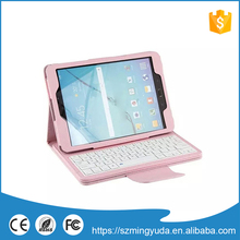 China cheap keyboard case for android tablet