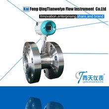 Kaifeng Qingtian reliable turbine flow meter digital analog output turbine flowmeter