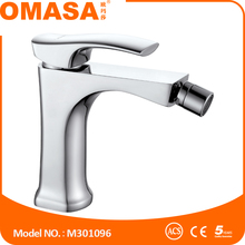 Factory direct sell new high quality single handle bidet faucet