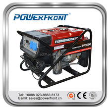 China good quality recoil start or electric start 12v dc output portable petrol generator