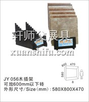 MDF display stand for 60*60 Red Stone Tiles