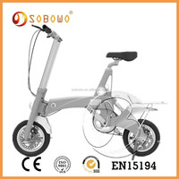China supplier moped folding electric bike