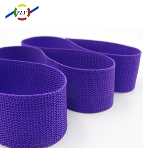 50/50 polyester/woven webbing nylon ployester woven band tape cotton nylon blend strap manufacture in China
