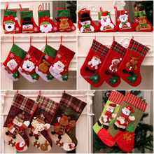 20 Style New Christmas Xmas Decoration Santa Socks Hanging Festival Party Ornaments