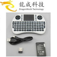 Dragonworth Best price 2.4G Mini Rii i8 Wireless Keyboard With Touchpad Fly Air Mouse for Andriod TV Box Tablet