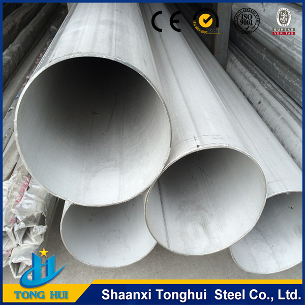 AISI hot rolled 304 stainless steel welded tube