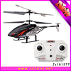 2015 new kids items rc helicopter airsoft on Alibaba