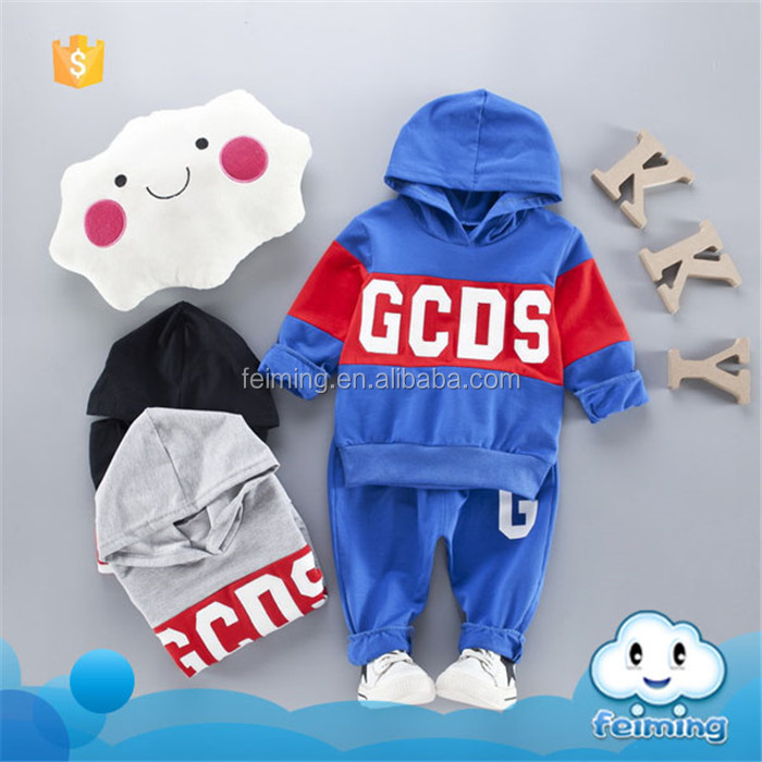 New product for 2017 autumn spring sport baby boys soft cotton children clothes two pieces sets in stock