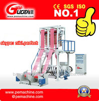 Single Screw two collectting system/ double die extruder/ PE Double head Film Blowing Machine