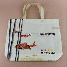 Wholesale Fashion Design recycle foldable non woven bag making