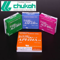Japanese Chukoh Flo Adhesive Function Tape, Polyimide film. polyimide tape.