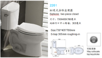 American two piece toilet style bathroom ceramic 2 piece toilet hot sell design cheap toilet closet