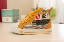 YS-03 the latest Children's canvas shoes