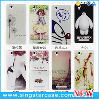Factory Price Water Transfer Custom Phone Case Printed Colors Back Cover for Gionee Pioneer P5w