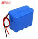 KY-PVC Blue Battery Pack PVC Heat Shrink Tube