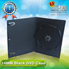 14mm single black dvd case wholesale in China