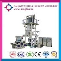 high speed plastic bag AB film recycle material production line