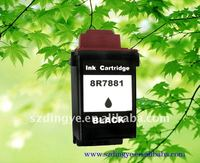 supply inkjet inks and cartridgs printer compatible for xerox 8r7880/8r7881