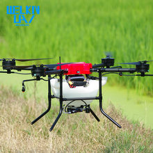 WELKIN1891 Reliable Pesticide Spraying Uav Agriculture Drone With Rc