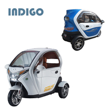 New design hot sale China 3 wheel motor tricycle