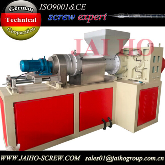 recycling squeezing machine