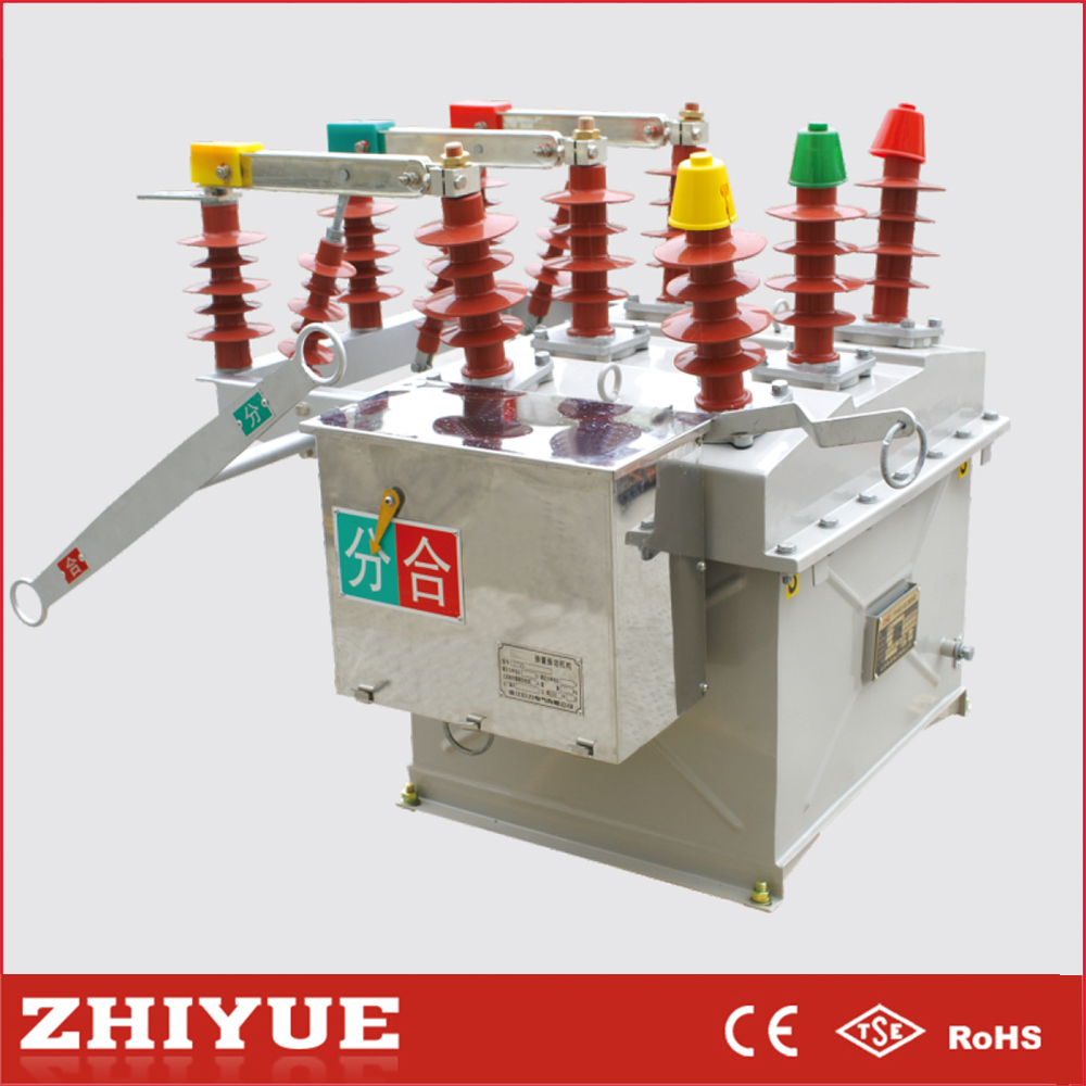 high voltage air circuit breaker