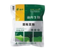 Feed Additive De-mold Agent Poultry Toxin Binder