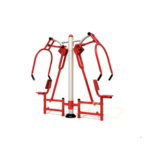 Double seats Push function Machine fitness equipment adult fitness equipment in community