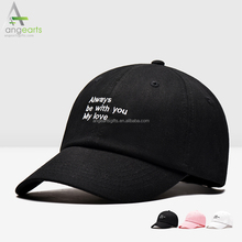 Custom cheap price cotton baseball cap plain trucker cap dad hat and cap
