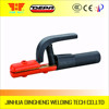 China Welding Soldering Supplies New American