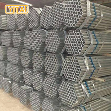 Galvanized steel pipe gi pipe class c specifications weight of gi pipe electrical company supplier
