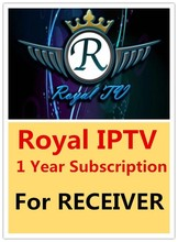 Tiger best selling for Royal iptv code, Royal iptv subscription for one year