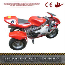 Unique design hot sale mini pocket bike 49cc trike